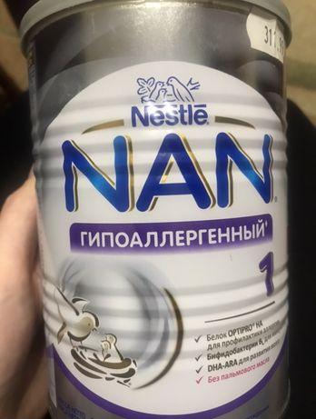 Суміш дитяча NAN гіпоалергенний
