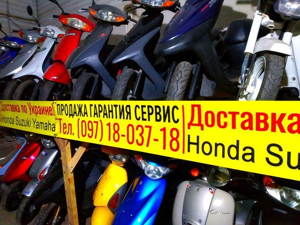 мотороллер HONDA скутер мопед купить