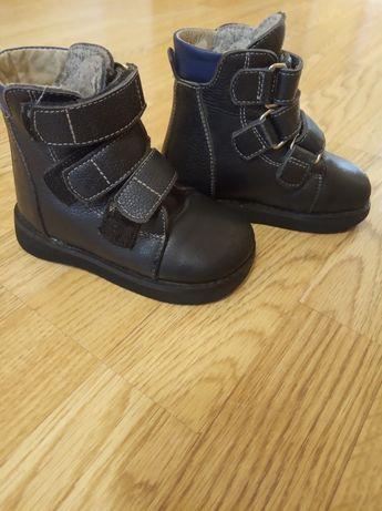 Ортопедические ботинки ВП 5 зимние кожа Ортофут, 15 см