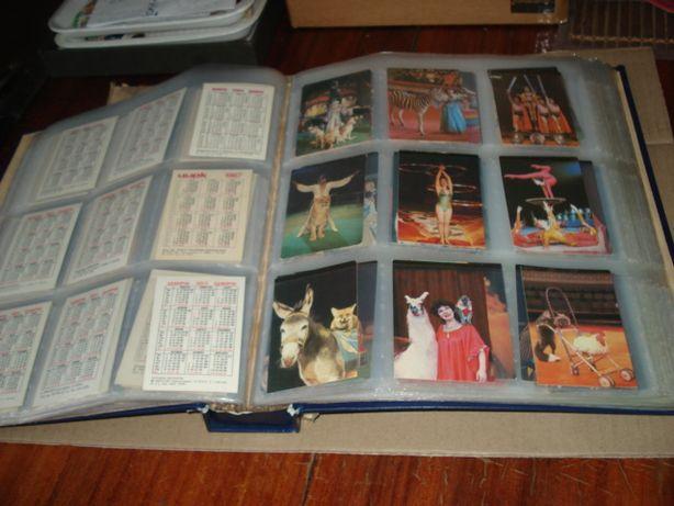 календарики 450 штук и альбом