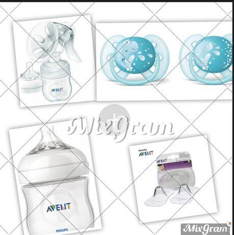 Продам AVENT НОВЫЕ: бутылочку, молокоотсос, пустышки,накладки на грудь
