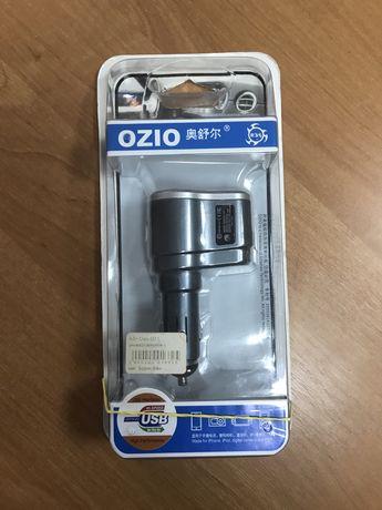 АЗУ Ozio Автомобильное и USB 2 в 1
