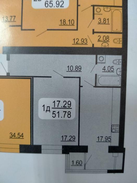 1к.СімейнийComfort.51м.кв.4-й поверх Винница - изображение 1
