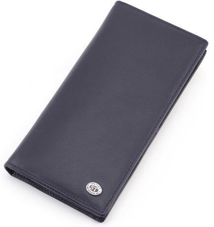 Мужской Кожаный купюрник и кошелек синий цвета на магнитах ST Leather