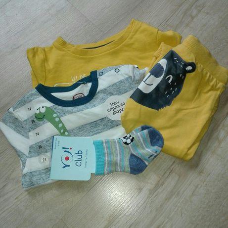 Ubranka dla chłopca rozmiar 74