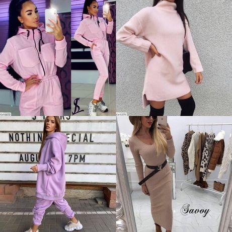 Женская одежда,Платья,рубашки,штаны,костюмы,куртки,комбинезоны,кофты!!