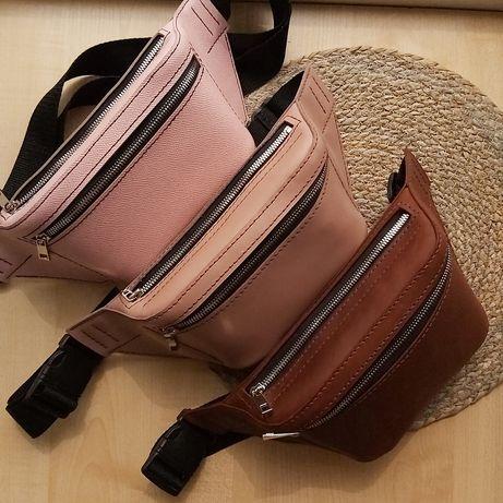 Поясная сумка из натуральной кожи ручной работы