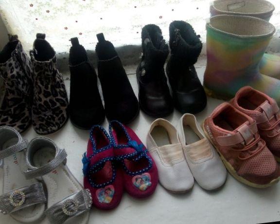 Обувь на девочку.От 15см до 18см.Детская обувь.