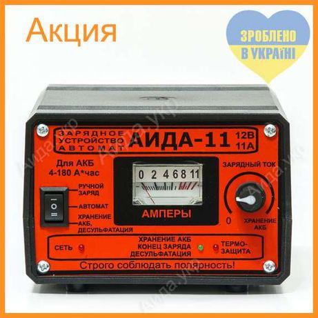 АИДА-11 Автомобильное зарядное Импульсное Ручная регулировка Тока