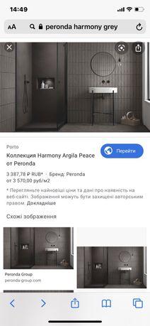 Peronda peace grey плитка керамічна