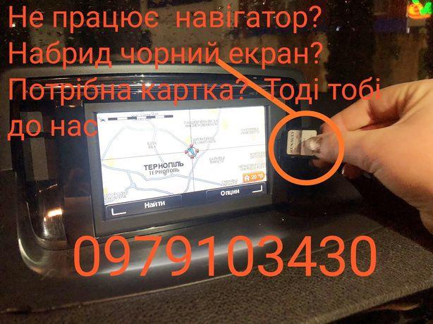 Карты Украины Европы TOMTOM Carminat LIVE Renault Megane Laguna Scenic