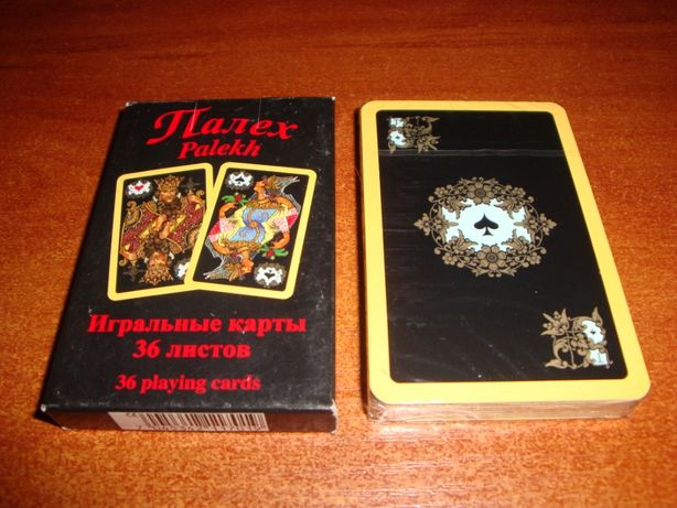 Игральные карты Палех, 36 листов, Австрия, КАЧЕСТВО !!!