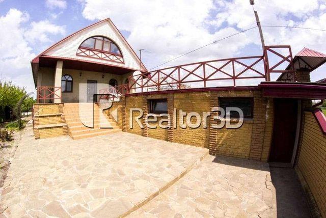 Продам просторный уютный дом Подгородное