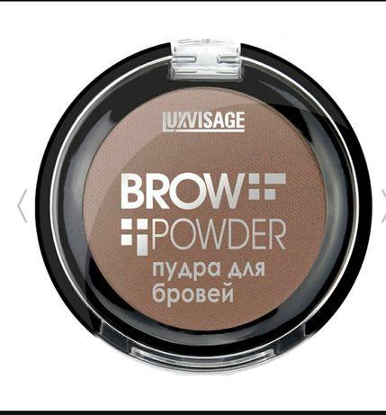Пудра для бровей Luxvisage Brow powder  02