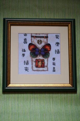 """Obraz """"Orientalny motyl"""" - haft krzyżykowy idealny na prezent"""