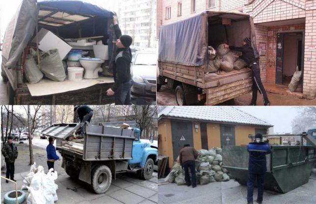 От 400 грн вывоз мусора строймусора Газель хлама мебели
