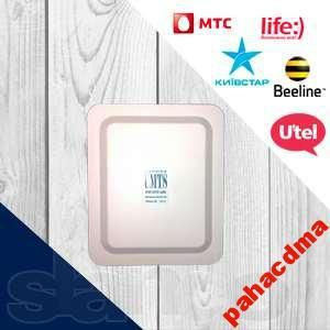 3G Антенна 4G Лайф LTE Lifecell Киевстар Мтс Vodafone 12 dbi ДО 15км