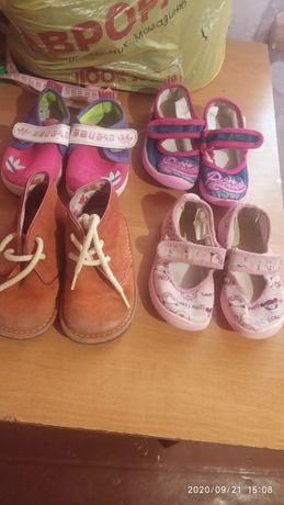 Кроссовки ботинки 23 р