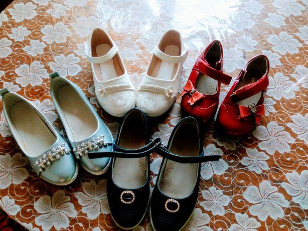 Туфельки для вашей принцесы