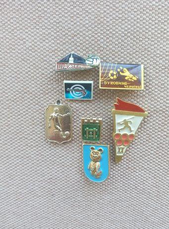 Значки СССР Спорт Олимпиада 80