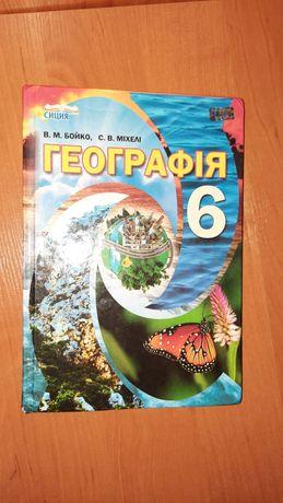 Геограіія 6 клас, підручник