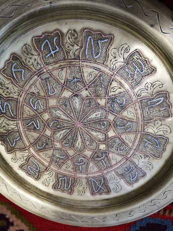 Duży dekoracyjny talerz mosiądz miedź cyna Maroko vintage