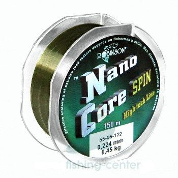 Totalna Wyprzedaż - Żyłka Robinson Nano-Core Spin 0,203 mm 150m