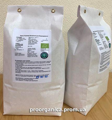 Зерно Пшеница Органическая для Проращивания, 1кг, сертификат
