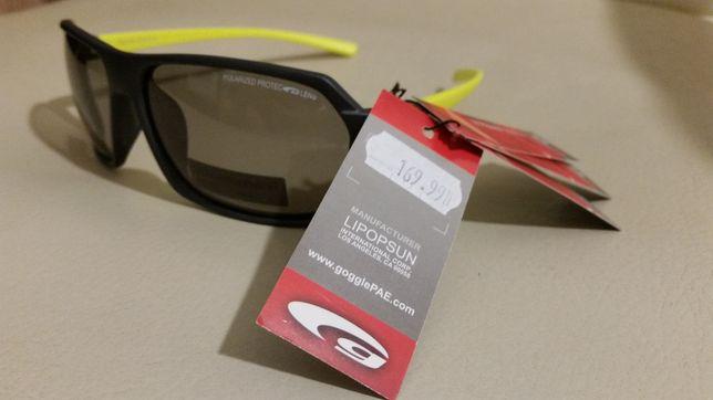 Okulary fotochrom polaryzacja Goggle soczewki ochrona filtrUV autoneon