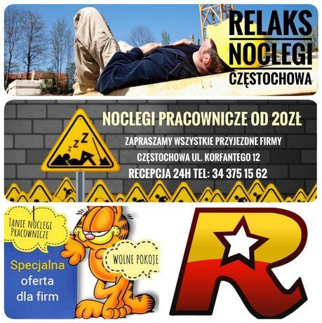 Wolne pokoje ! ! ! RELAKS NOCLEGI Najtańsze noclegi w Częstochowie