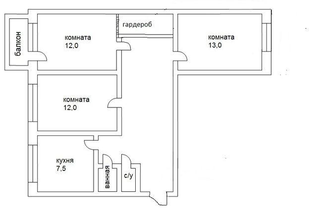 3-х комнатная квартира р-н узел связи, СШ N4, АТБ ул.Усова