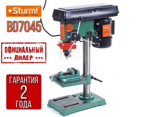 Сверлильный станок Sturm 450 Вт, 9 скоростей BD7045