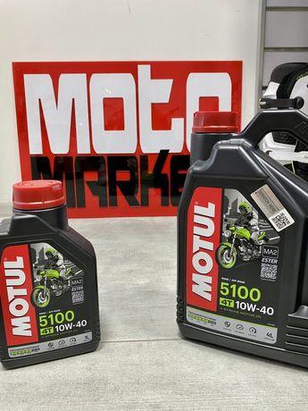 Масло моторное для мотоцикла Motul 5100 10w40 (не repsol,motorex,ipone