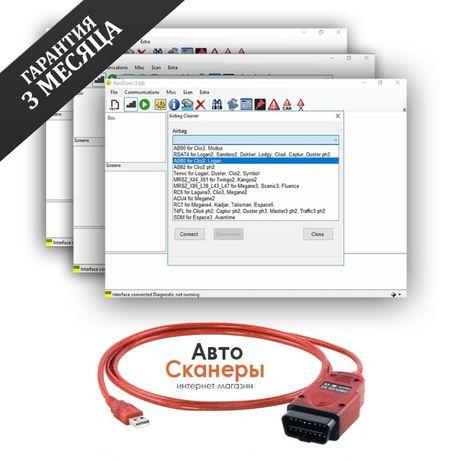 Адаптер OBDLink SX USB - Активация Renolink v1.87
