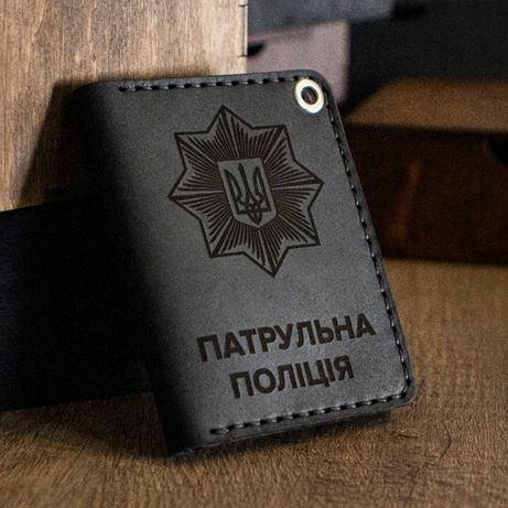 Обложка на удостоверение полиции - Патрульна Поліція (Натур. кожа)