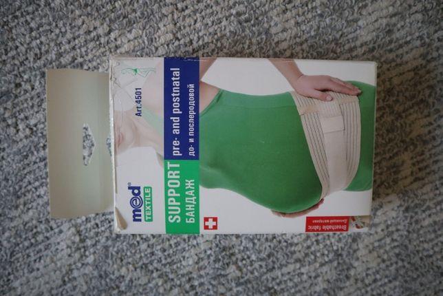 Бандаж для беременных MedTextile М бандаж до- та післяпологовий
