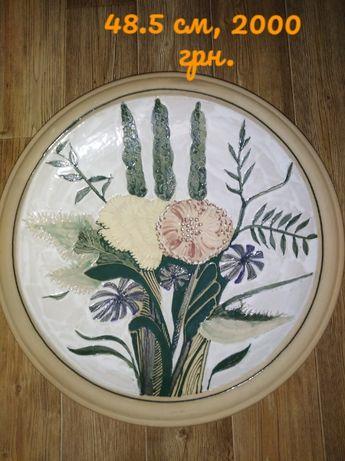 Тарелки керамика ЛКСФ