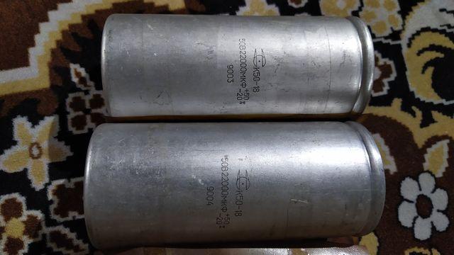 К50-18 22000×50В