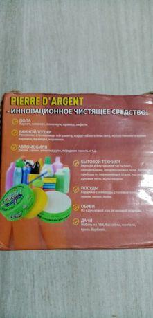 Иновационное чистящие средство