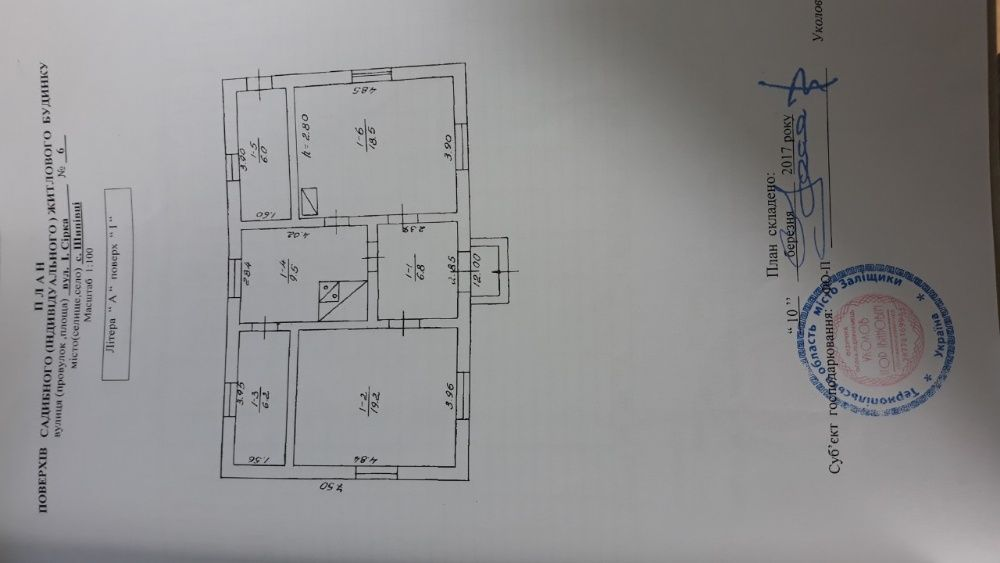 Продам дом Шипівці - зображення 1