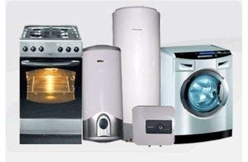Ремонт стиральных машин,электро плит,бойлеров и другой бытовой техники