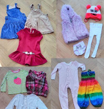 Zestaw ubrań dla dziewczynki 1,5-3 l Jesień 12 szt