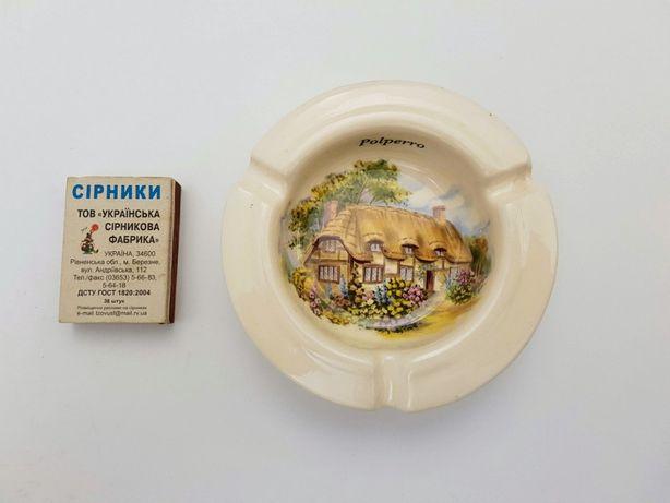 Старинная пепельница, Англия, фарфор. Курорт Polperro.