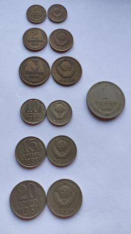 Монеты и банкноты СССР и России