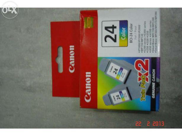 Tinteiro canon 24 color twin pack - -novo selado