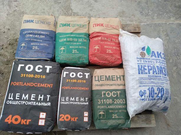 Цемент, песок, щебень