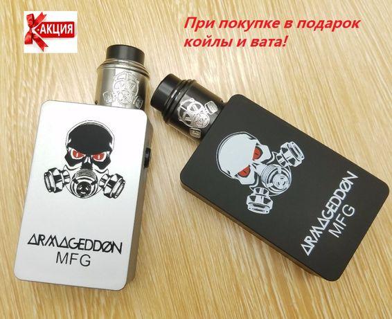 Сквонк Apocalypse Armageddon Squonk MFG BF Kit mod+rda vape вейп Clone