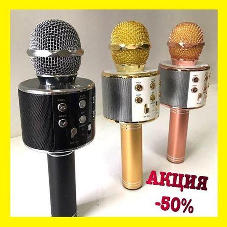 -50% Караоке микрофон Bluetooth беспроводной WSTER 858 WS Колонка