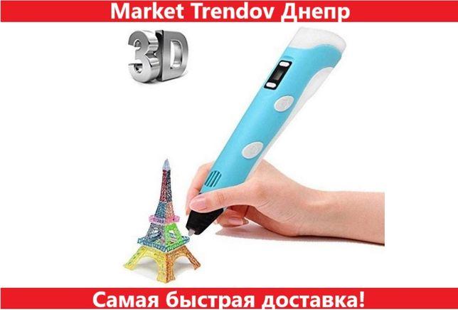 3D Ручка 3D Pen-2 с Led дисплеем. Голубой цвет.