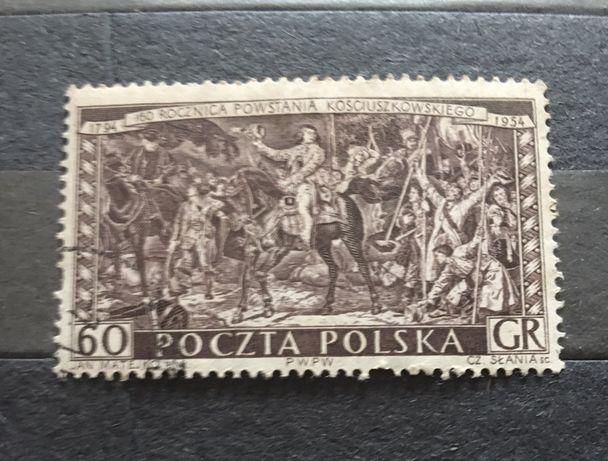 Znaczek 160 rocznica Powstania Kościuszkowego